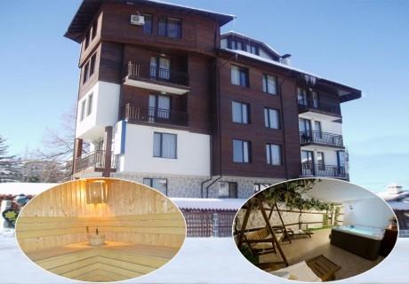 Студентски празник в Банско! Две нощувки на човек със закуски и вечери, едната празнична + релакс зона в хотел Планински Романс