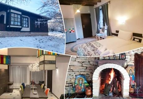 До края на март на почивка край Габрово! 3 или 4 нощувки за ДВАМА в Къща за гости Легендите, Арт и горски дом с. Беломъжките