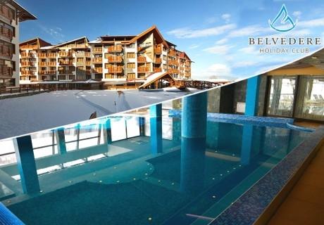 Нощувка в апартамент за четирима + басейн и релакс зона от Белведере Холидей Клуб, Банско