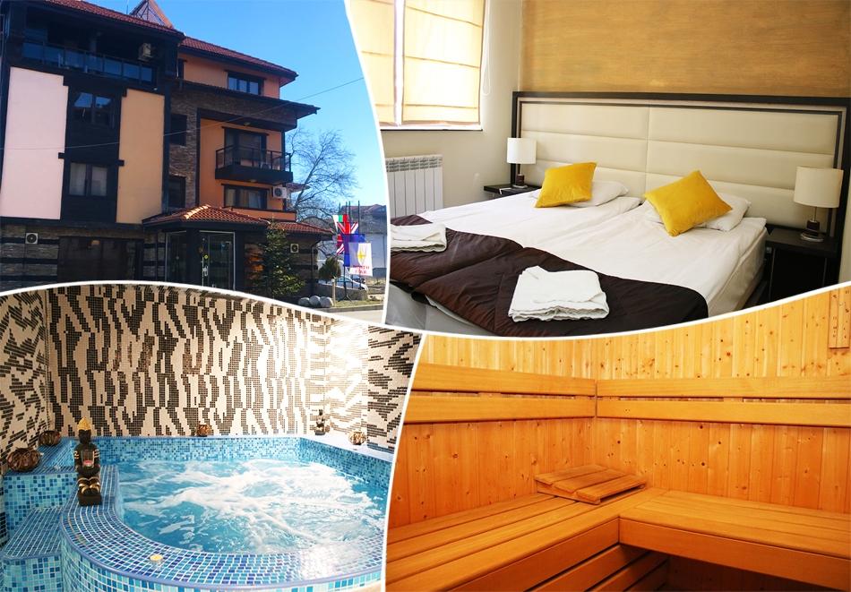 Нощувка на човек със закуска + сауна и джакузи от хотел Северна Звезда, Банско