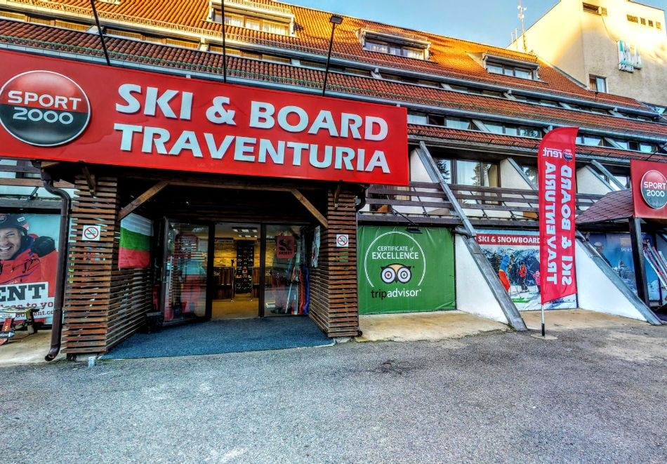 Наем на ски или сноуборд оборудване за 1 или 2 дни от Ски и сноуборд магазин Травентурия, Боровец