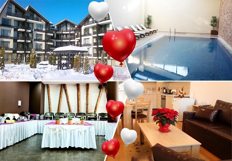 Свети Валентин край Банско! 2 нощувки на човек със закуски и празнична вечеря + топъл вътрешен басейн и релакс пакет от Аспен Резорт***
