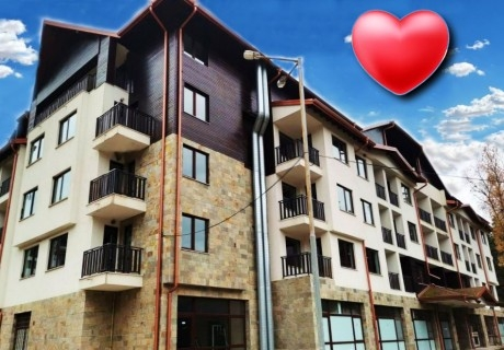 Свети Валентин в Боровец! 2 или 3 нощувки на човек със закуски и вечери + сауна в Боровец Грийн хотел****