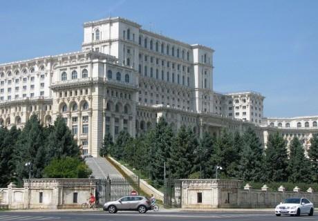 Екскурзия до Брашов и Синая, Румъния. Транспорт + 2 нощувки на човек със закуски и панорамна обиколка на Букурещ от България Травъл
