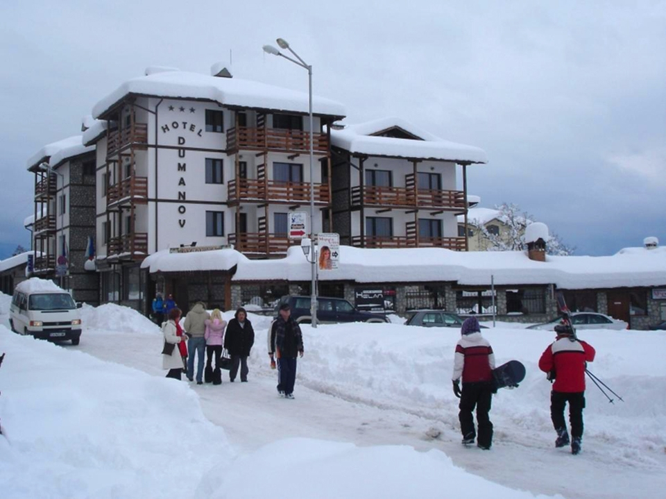 7 нощувки на човек + сауна и джакузи от хотел Думанов, Банско. Нощувка на човек + сауна и джакузи от хотел Думанов, Банско. Възможност за изхранване на място!