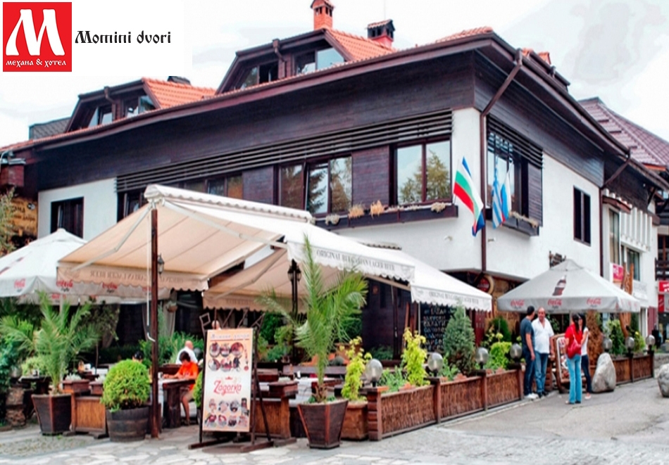 Почивка в центъра на Банско! Нощувка на човек със закуска и вечеря в хотел и механа Момини двори