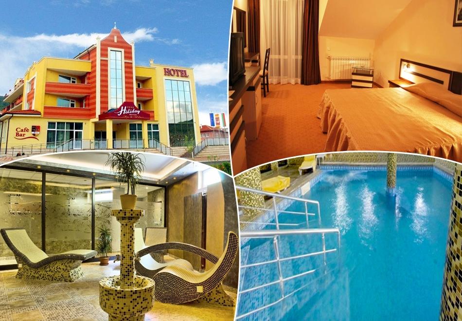 Уикенд във Велинград! 2 нощувки на човек със закуски и вечери + минерален басейн и СПА в хотел Холидей****