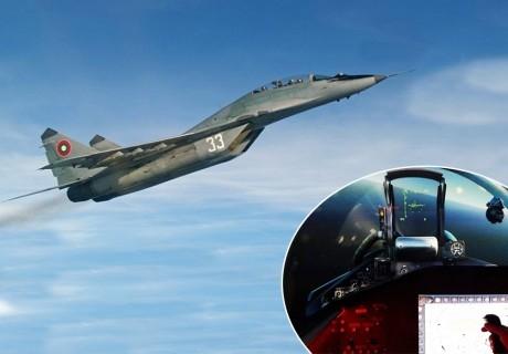 60-минутен полет на Авиосимулатор Фотоника + кратка лекция за авиацията от Авиационно-Космически форум, София