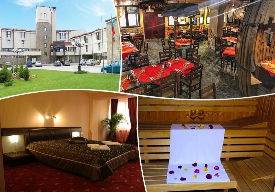 8-ми март в Троян! 1 или 2 нощувки на човек със закуски и вечери, едната празнична + сауна и хидромасен басейн в хотел Троян Плаза