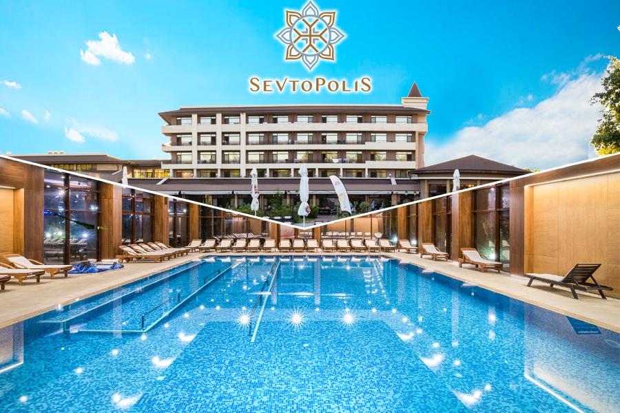 Нощувка на човек със закуска и вечеря + басейн с МИНЕРАЛНА вода и СПА пакет от хотел Севтополис Балнео и СПА****, Павел баня