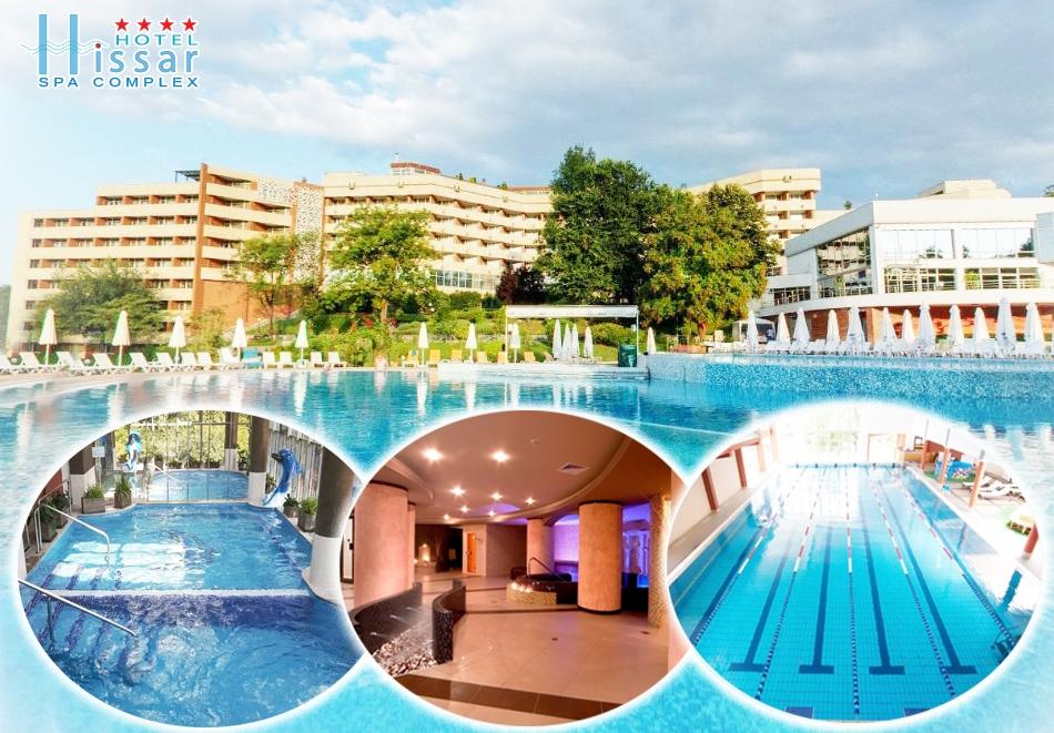Нощувка в делукс крило на човек със закуска + басейни с минерална вода и релакс център в хотел Хисар****, гр. Хисаря