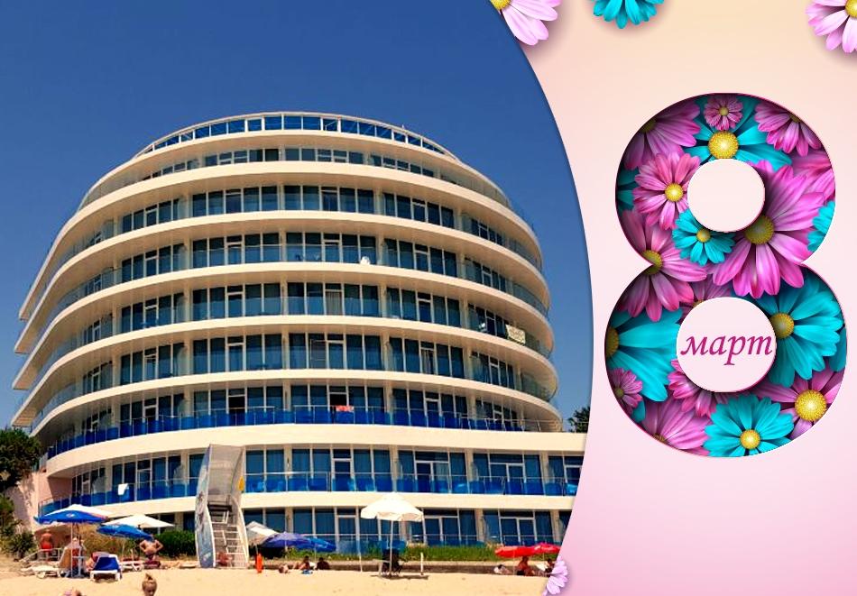 8-ми март в Св. Св. Константин и Елена! 2 нощувки на човек със закуски и вечери, едната празнична с DJ + СПА пакет в хотел Сириус Бийч****