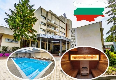 3-ти март в хотел Сана Спа****, Хисаря! Нощувка за ДВАМА със закуска +  минерален басейн и СПА пакет. ДЕТЕ ДО 12г. БЕЗПЛАТНО!
