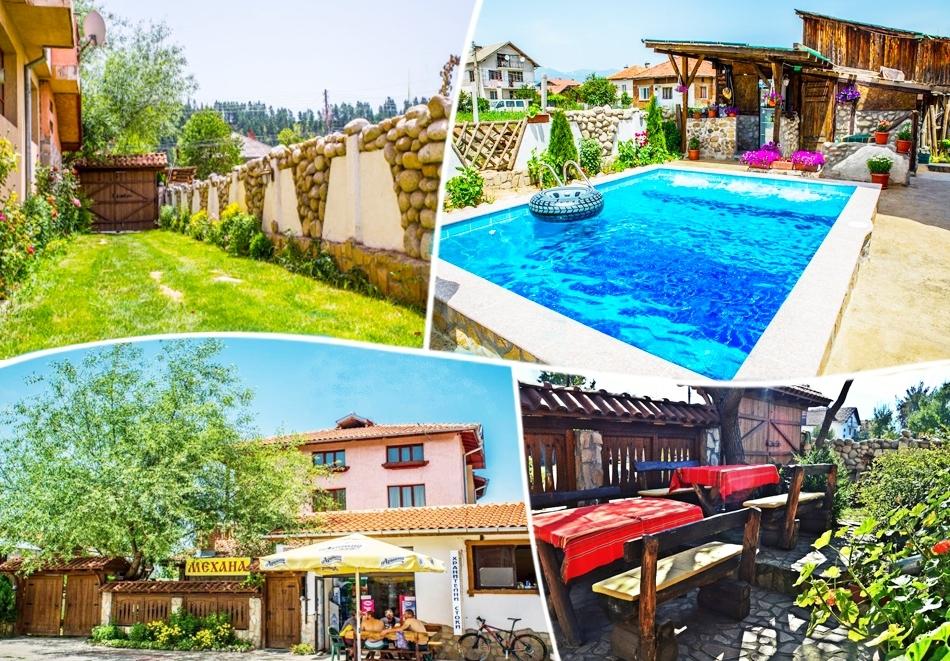 Нощувка за до 12 човека + възможност за ползване на барбекю зона в хотел Крайпътен рай, с. Баня до Банско. Капарирайте сега и доплатете на място!