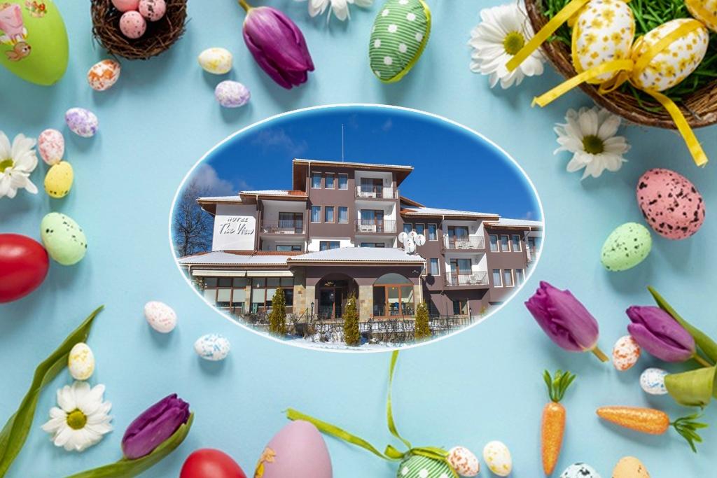 Великден в Семеен хотел Да Вю, Цигов чарк! 2,3 или 4 нощувки на човек със закуски и вечери, едната празнична + ползване на сауна