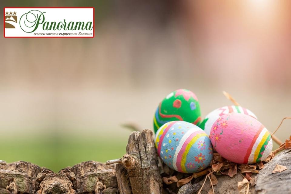 Великден в Априлци! 3, 4 или 5 нощувки на човек със закуски и вечери от хотел Панорама