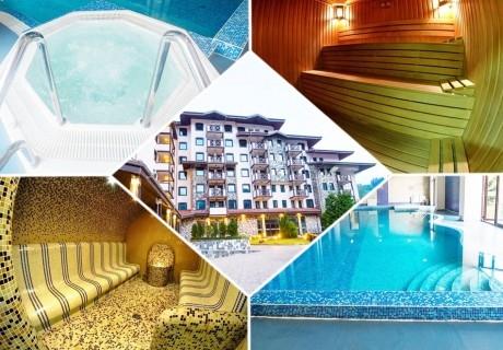 Нощувка на човек на база All inclusive + басейн и релакс пакет в хотел Родопски Дом, Чепеларе