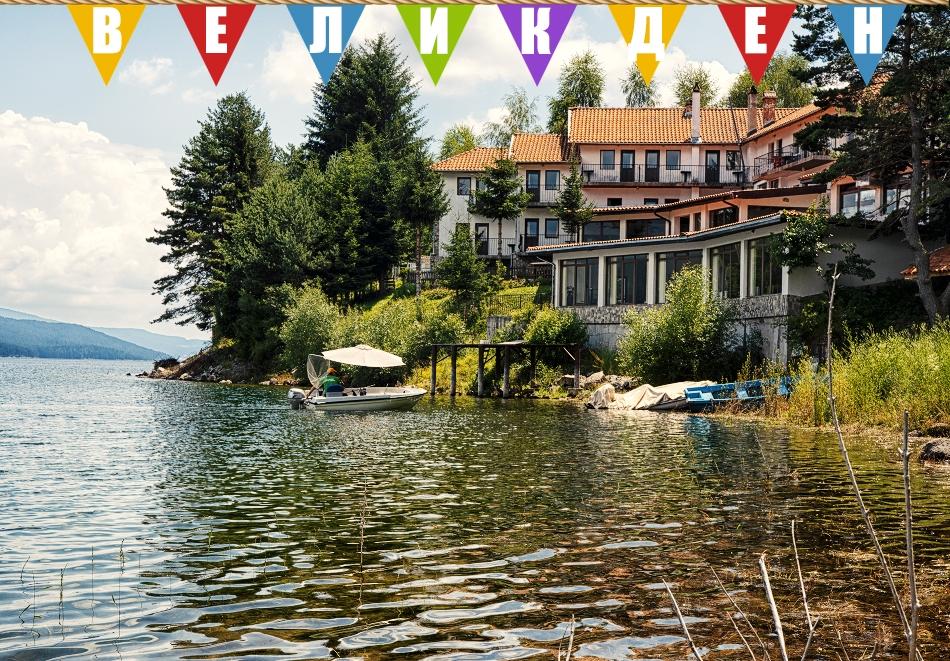 Великден по български обичай в Семеен хотел Емили, Сърница! 3 нощувки на човек със закуски и вечери, едната празнична + релакс пакет