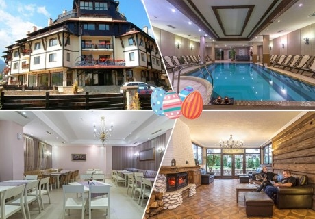 Великден в Банско! 2 или 3 нощувки на човек на база All inclusive + басейн, сауна и парна баня от хотел Мария Антоанета