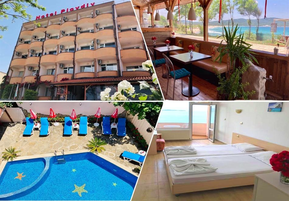 Нощувка на човек със закуска и вечеря + басейн от хотел Пловдив, Приморско