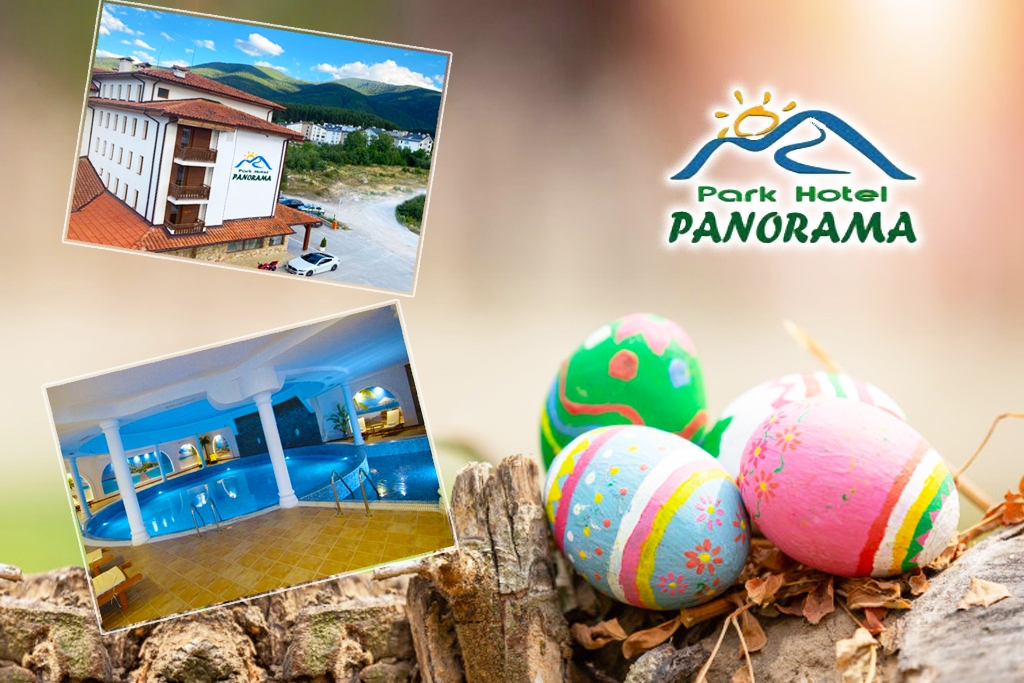 Великден в Банско! 3 или 5 нощувки на човек със закуски и вечери + празничен обяд + басейн и релакс зона от Парк хотел Панорама