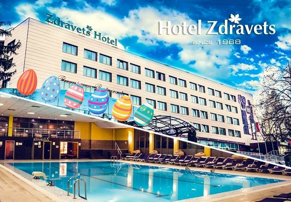 Великден във Велинград! 3 нощувки на човек със закуски, вечери и празничен обяд + минерален басейн и релакс пакет в хотел Здравец Уелнес и СПА****