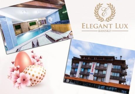 Великден в Банско! 2 нощувки на човек със закуски и вечери, празничен обяд + басейн и джакузи + лятна градина в хотел Елегант Лукс