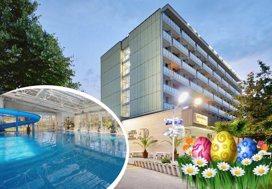 Великден в хотел Аугуста, Хисаря! 3 или 4 нощувки за двама, трима или четирима със закуски и вечери, празничен Великденски обяд и релакс пакет