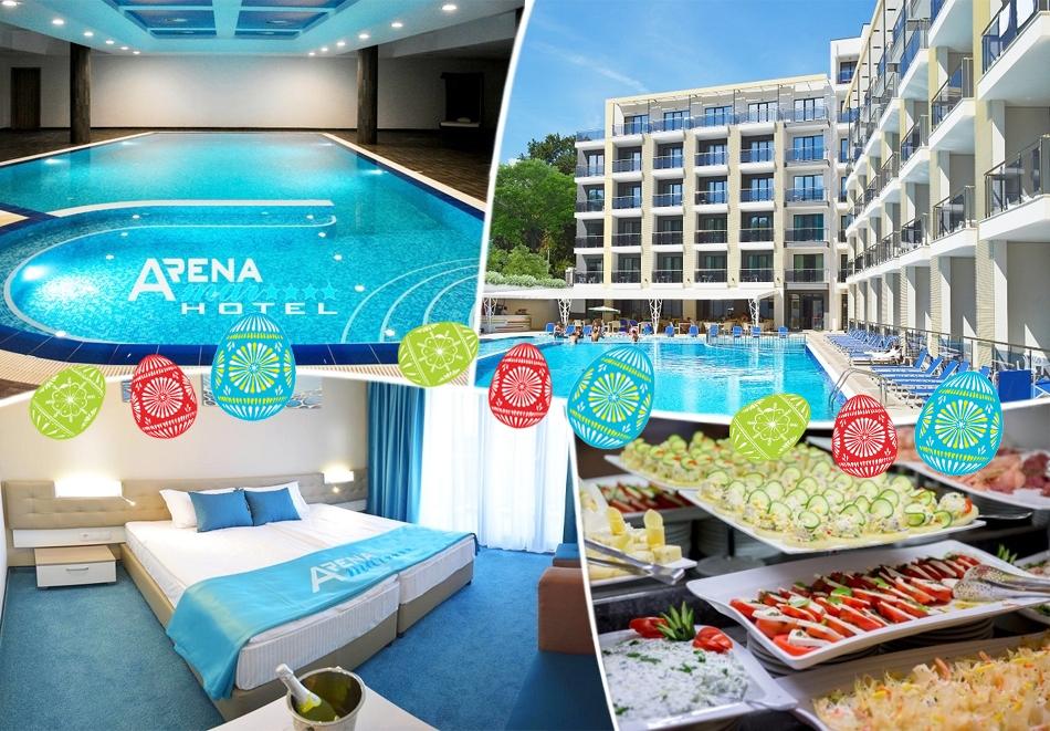 Великден в Златни Пясъци! 3 нощувки на човек на база All inclusive + басейн и релакс зона в Хотел Арена Мар****