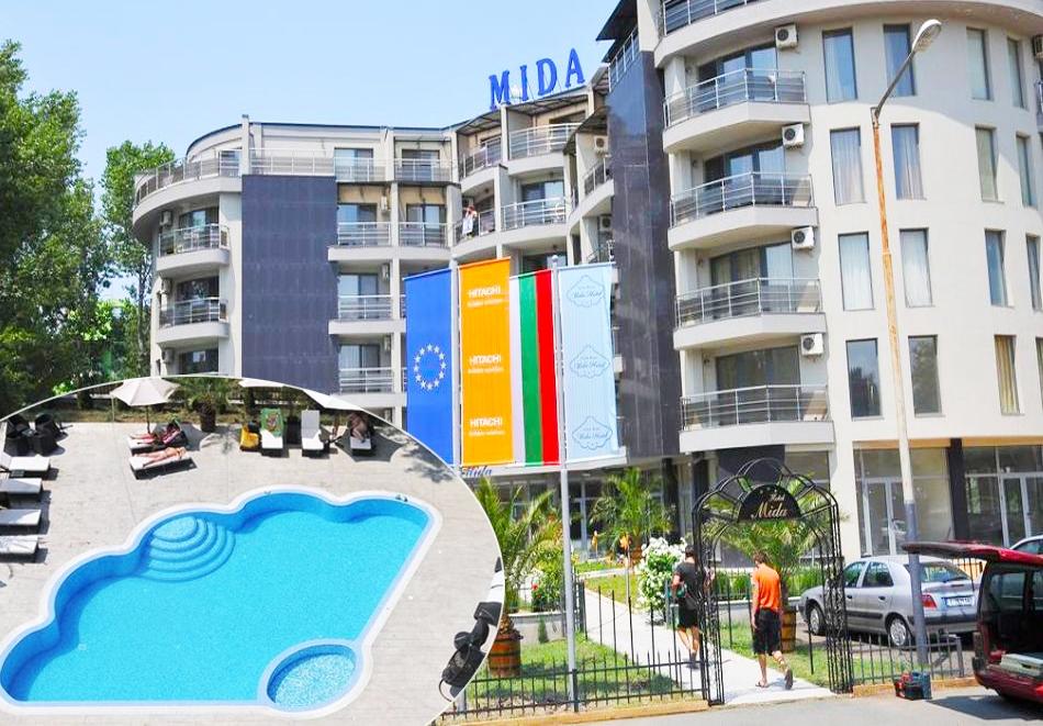 Нощувка на човек със закуска, обяд* и вечеря + басейн в хотел Мида, Слънчев Бряг
