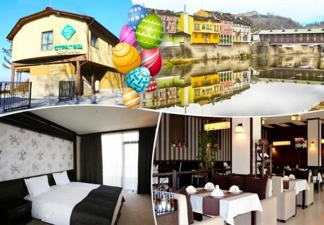 Великден в Ловеч! 1, 2 или 3 нощувки на човек със закуски + празнична вечеря в парк хотел Стратеш