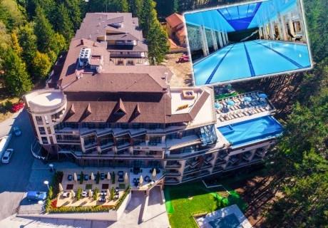 Нощувка на човек със закуска и вечеря + СПА център в хотел Инфинити Парк Хотел и Спа****, Велинград