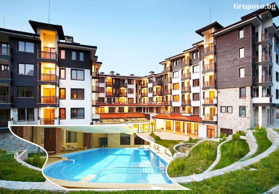 Гергьовден в хотел Сейнт Джордж Ски & Холидей****, Банско. 3 нощувки на човек на база All Inclusive light, празничен обяд + топъл басейн и релакс зона