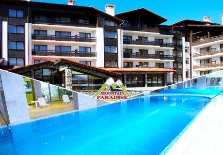 Нощувка на човек на база All Inclusive + басейн и релакс пакет в хотел Маунтин Парадайс край Орехите***, Банско