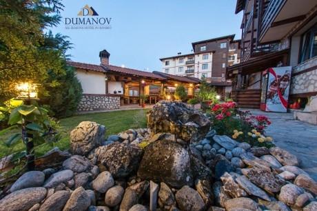 Нощувка на човек + релакс зона в хотел Думанов, Банско. Възможност за изхранване на място!