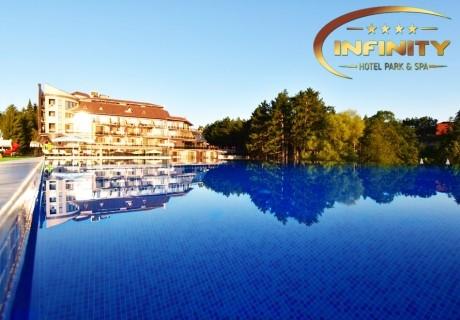 Нощувка на човек със закуска и вечеря + външни и вътрешни термални басейни и СПА зона в хотел Инфинити Парк Хотел и Спа****, Велинград