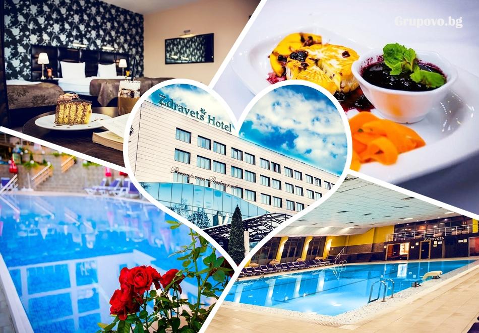 2 нощувки на човек със закуски и вечери + минерален басейн, релакс зона, 2 масажа и 1 терапия в хотел Здравец Уелнес и СПА****, Велинград