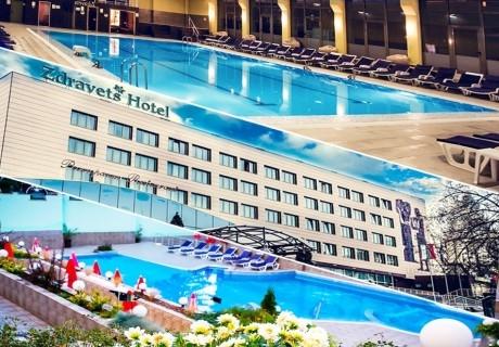 Нощувка на човек със закуска и вечеря + минерален басейн и релакс пакет в хотел Здравец Уелнес и СПА****, Велинград. БОНУС 4=5 нощувки!