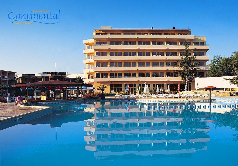 Нощувка на човек със закуска и вечеря в Парк хотел Континентал***, Слънчев бряг
