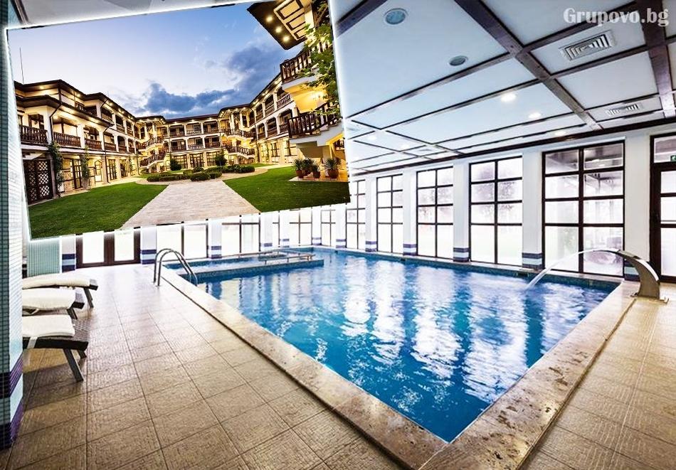 2, 3 или 5 нощувки със закуски за ДВАМА в апартамент + басейн и СПА с минерална вода от хотел Исмена****, Девин