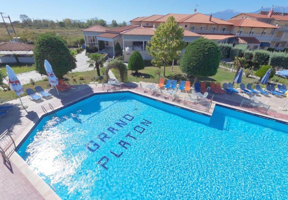 На 200м. от плажа в Гърция! 4+ нощувки на база All Inclusive на човек + басейн в хотел Grand Platon, Олимпийска Ривиера, Халкидики! Дете до 11.99г. БЕЗПЛАТНО