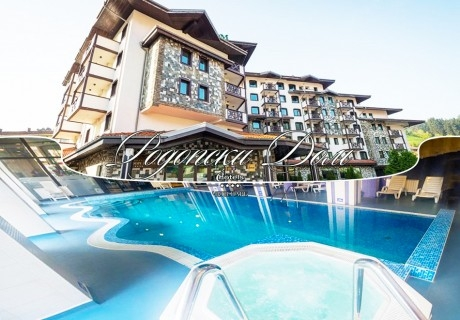 Септемврийски празници в Чепеларе. 3+ нощувки на човек на база All inclusive + басейн и сауна в хотел Родопски Дом