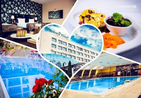 Нощувка на човек със закуска, обяд и вечеря + минерален басейн и релакс пакет в хотел Здравец Конференс и СПА, Велинград