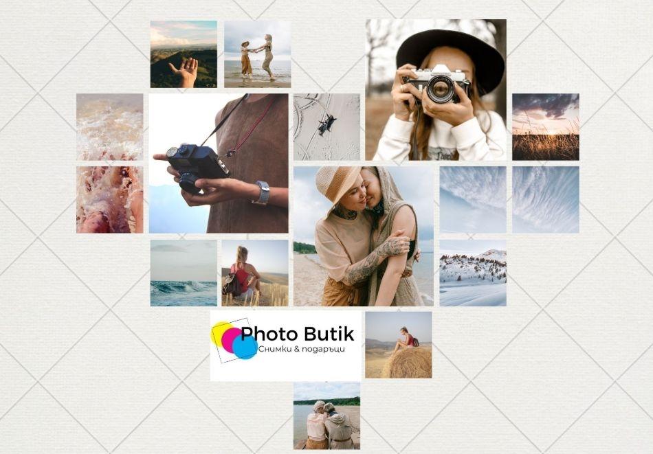 Отпечатване на 50 или 100 бр. снимки на гланцирана хартия, от Фотоцентър Фотобутик