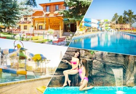 СПА почивка във Велинград! Нощувка на човек със закуска, обяд и вечеря + МИНЕРАЛНИ басейни и релакс зона в хотел Елбрус***