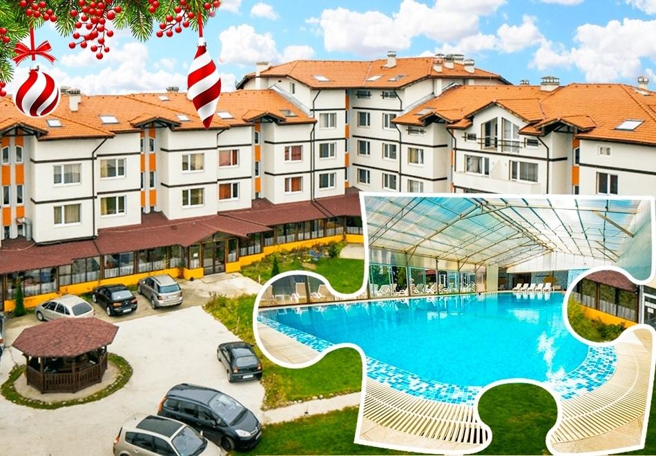 Коледа в с. Баня до Банско! 4 нощувки със закуски и вечери, 2 от които празнични + минерален басейн и релакс пакет в хотел Вита Спрингс