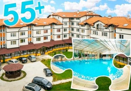 Златна възраст 55+! Нощувка на човек със закуска и вечеря + минерален басейн и релакс пакет в хотел Вита Спрингс, с. Баня до Банско