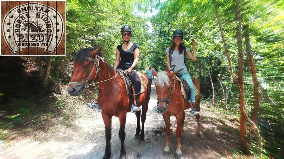 3 часа езда за 1 или 4 човека по Еко пътека Каньона на Водопадите, Смолян + обучение от Конна езда Ризов