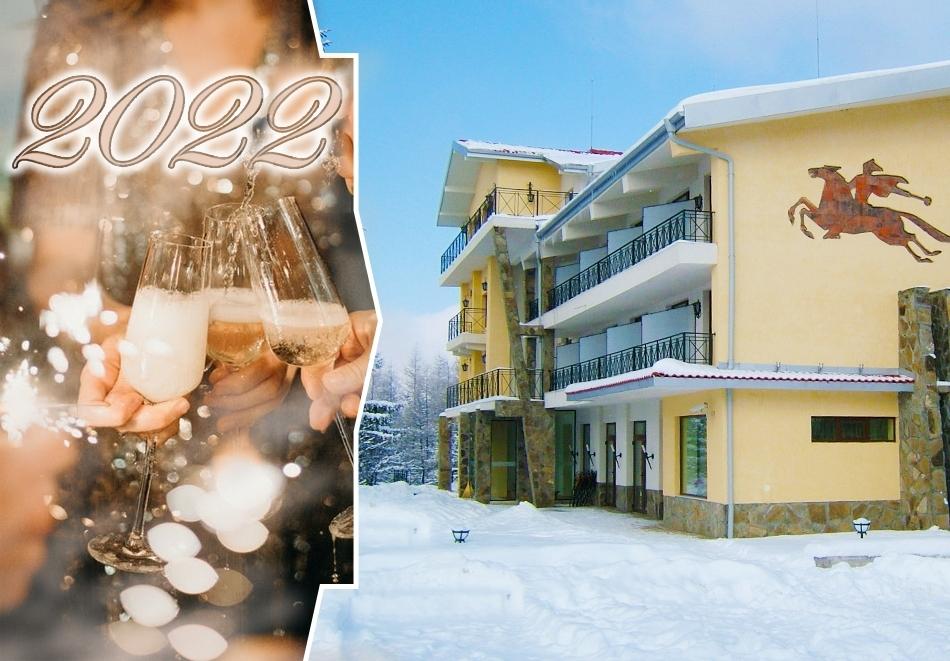 Нова година до Троян! 3, 4 или 5 нощувки на човек със закуски + празнична вечеря в хотел Виа Траяна, Беклемето