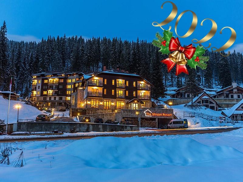 Нова година в Пампорово! 3 нощувки на човек със закуски + басейн и СПА зона + доплащане за празничен куверт в хотел Стрийм Ризорт***